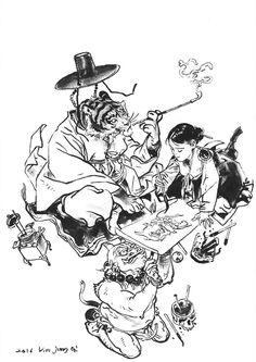 Kim Jung Gi art at #THU2017 Character Concept, Character Art, Character Design, Korean Mythology, Junggi Kim, Reference Manga, Tiger Drawing, Kim Jung, Korean Art