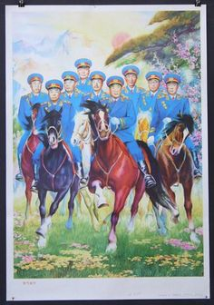 Poster ID: CL40929 Original Title: Chinese Political (350) English Title: Great Generals Year of Poster: 1990s Category: Political/Chinese Country of Poster: Chinese Size: 30 x 20 inches = 76 x 51 cm Condition: Excellent Price: $270 Available: Yes Notes: 1990