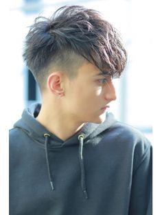Super Haircut For Men Cute Ideas