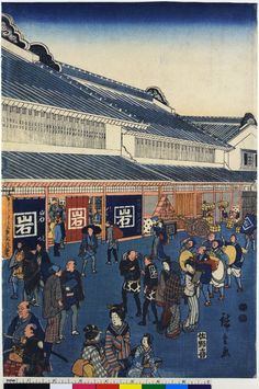 Hiroshige. Woodblock print, triptych. Townscape. The Iwaki Drapery and piece-goods store in Edo. Nishiki-e on paper. (Right)