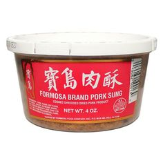 Formosa Small Pork Sung