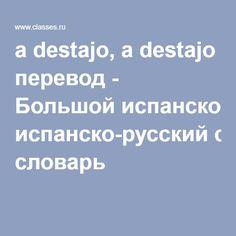 a destajo, a destajo перевод - Большой испанско-русский словарь