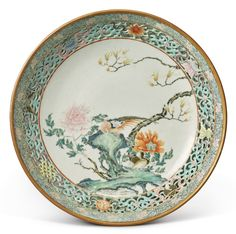 A FAMILLE-ROSE 'PHEASANT AND PEONY' RETICULATED DISH  QING DYNASTY 1644–1912
