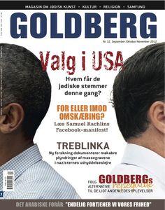 Magazine Cover: Goldberg (Denmark) nr 32 sep-okt-nov 2012 - Barack Obama & Mitt Romney