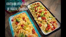 Σαλάτες ζυμαρικών (σχολικό γεύμα) | Mamatsita Pasta Salads (back to school) Macaroni And Cheese, Chicken, Meat, Ethnic Recipes, Food, Youtube, Mac And Cheese, Eten, Meals
