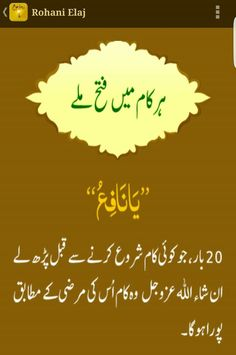 Duaa Islam, Islam Hadith, Allah Islam, Islam Quran, Islamic Prayer, Islamic Teachings, Islamic Dua, Prayer Verses, Quran Verses