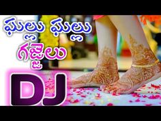 Best Dj Songs, All Love Songs, Dj Songs List, Dj Mix Songs, Love Songs Playlist, Dj Remix Music, Dj Music, Reggae Music, New Song Download