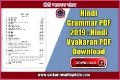 Vyakaran pdf hindi