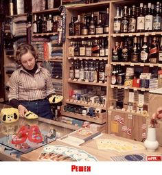 Pewex Store - Capitalist assortment in socialist Poland Poland People, Alcohol Memes, Poland Country, Poland History, Alternative Names, Visit Poland, Good Old Times, Old Street, My Childhood Memories