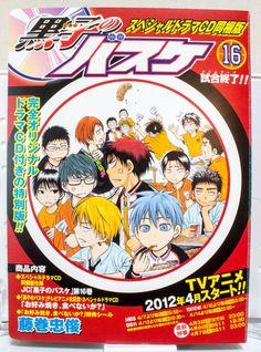 Kuroko no Basuke Comics Vol.16 Special Edition w/Drama CD JAPAN ANIME MANGA