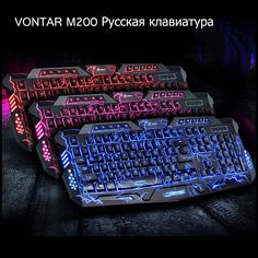 VONTAR M200 Bilingual Russian English 3 Colors Backlight Wired USB Gaming Keyboard with Adjustable Brightness for Computer PC looks fine in design, features and function. The best accomplishment of this product is in fact simple to clean and control. The design and layout are totally astonishing that create it truly interesting and beauty...** View the item in details by clicking the VISIT button..