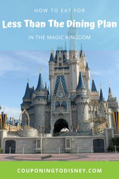 How To Eat For Less Than The Dining Plan In The Magic Kingdom