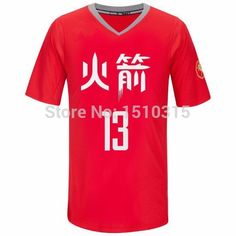 Sports  Houston Rockets to Wear to Wear Lunar New Year Uniforms at 3 Games.  Basketball Jersey · James Harden Jersey 2c2d6f5c5