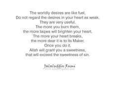 Break your desire.