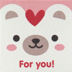 Artbox Mini Cards: For You Bear