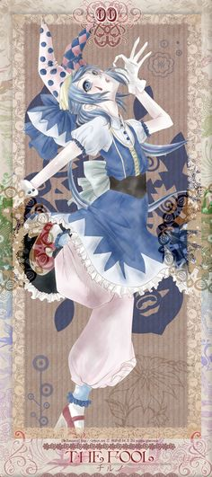 Touhou Project - Cirno (The Embodiment of Scarlet Devil)