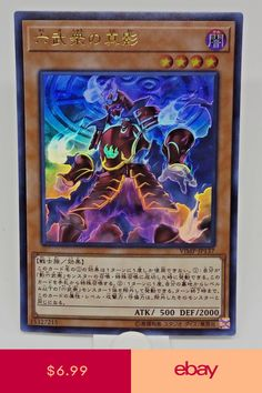 Superheavy Samurai Scales NECH-EN009 Rare Yugioh Card