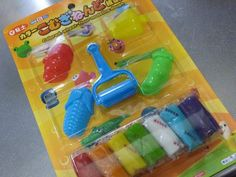 Komugi cray