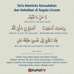 Reminder Quotes, Self Reminder, Mood Quotes, Positive Quotes, Islamic Love Quotes, Islamic Inspirational Quotes, Muslim Quotes, Prayer Verses, Quran Verses