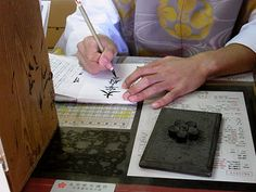 Japanese Calligraphy stamp book. It is called goshuin-chou