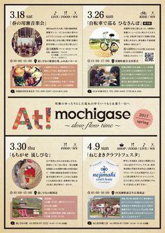 Food Graphic Design, Design Food, Ad Design, Book Design, Layout Design, Flyer And Poster Design, Flyer Design, Poster Designs, Banner Sample