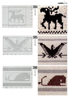 "Photo from album ""Knitting patterns book 1000 on Yandex. Knitting Charts, Knitting Stitches, Knitting Designs, Knitting Yarn, Knitting Projects, Hand Knitting, Knitting Patterns, Crochet Patterns, Fair Isle Chart"
