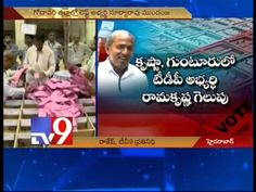 TS and AP MLC poll counting - Latest updates