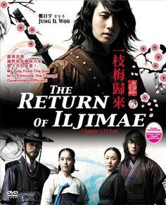 THE RETURN OF ILJIMAE DVD Starring:  Jung Il Woo, Yoon Jin Seo, Kim Min Jong…