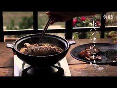 一人食 35 暖桌上的鸡腿炊饭 Magic Video, Chocolate Fondue, Desserts, Youtube, Food, Tailgate Desserts, Deserts, Essen, Postres