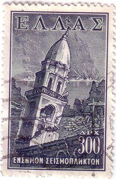 The Design of a Postage Stamp Rare Stamps, Old Stamps, Vintage Stamps, Vintage Prints, Vintage Posters, Vintage Ads, Ex Yougoslavie, Ancient Greek Art, Greek History
