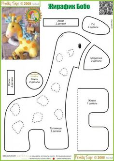 Sewing Toys Giraffe Plush--think i could figure it out even though it's not english. Fabric Toys, Fabric Crafts, Sewing Crafts, Sewing Projects, Sewing Stuffed Animals, Stuffed Animal Patterns, Sewing For Kids, Baby Sewing, Softies
