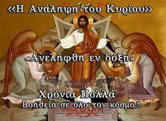 Christ, Religion, God, Saints, Movies, Movie Posters, Easter, Ayrton Senna, Dios
