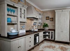 African Allure Kitchen