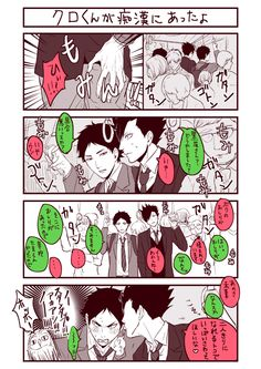 pixiv(ピクシブ)は、作品の投稿・閲覧が楽しめる「イラストコミュニケーションサービス」です。幅広いジャンルの作品が投稿され、ユーザー発の企画やメーカー公認のコンテストが開催されています。 Kuroken, Bokuaka, Akaashi Keiji, Kenma, Shounen Ai Anime, Haikyuu Ships, One Punch Man, Vocaloid, Kiss