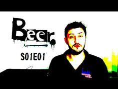 BeerSchool #01 Levedura - Tudo tem um começo - YouTube