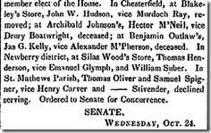 Sunday's Obituary~Drury Boatwright #genealogy #familyhistory