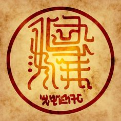 Satchevispata: 7 Wheels of Peace – Almine Wisdom