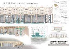 「学生 建築 コンペ」的圖片搜尋結果