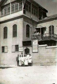 Gaziantep Trahom Hastanesi