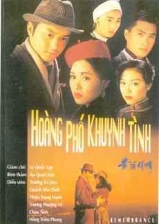 Phim Hoàng Phố Khuynh Tình