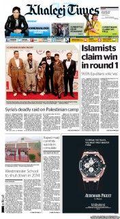 Khaleej Times 17-12-2012 UAE