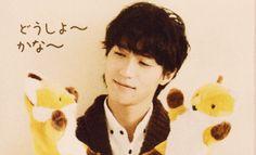 Japanese singer and actor: Nishikido Ryo (錦戸亮)