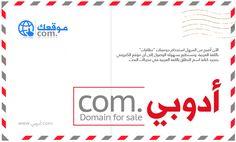 أدوبي | موقع أدوبي عربي | أدوبي.com