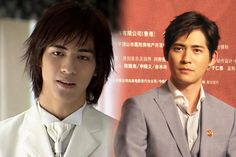 'Meteor Garden' stars: Then and now Meteor Garten, Jerry Yang, Vic Chou, Joo Sang Wook, F4 Meteor Garden, Hua Ze Lei, Martial Arts Styles, Abs Boys, Stars Then And Now