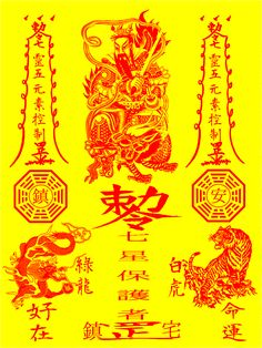Chinese Painting, Chinese Art, Lotus Flower Pictures, I Ching, Taoism, Classic Paintings, Dojo, Occult, Mantra
