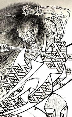 dirtyscarab:  Horiyoshi IIIDetail from 100 Demons