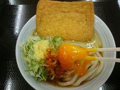 Cold udon Aburaage and Egg at the Sakuradori-Otsu branch of Dondonan in Nagoya city.