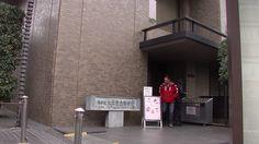 #japan#japon#travel#street#mmuseum