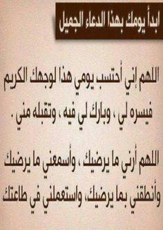 #islam #duaa
