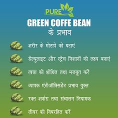 Pure Green Coffee Beans  Simply a Fast Way to Burn Fat Faster. Rich in Chlorogenic Acid, Which Actively Splits Fat Deposits Throughout the Body. Caffeine Facilitates Boosting of Metabolism, Detoxification of Your Body, and Washes Out Free Radical. Natural Antioxidant Take Care of Your Well-being and Gorgeous Appearance.  Natural Green Coffee Beans Not Only Help You Lose Weight but Also Contains Many Beneficial Substances. Purified, Without Any Unnecessary Impurities and With Maximum…